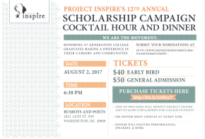 Join us in Washington, D.C. on August 2nd as we celebrate 12 years of scholarships and mentorship for youth!