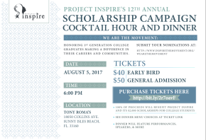 Project Inspire's annual event comes back to Miami August 5, 2017!